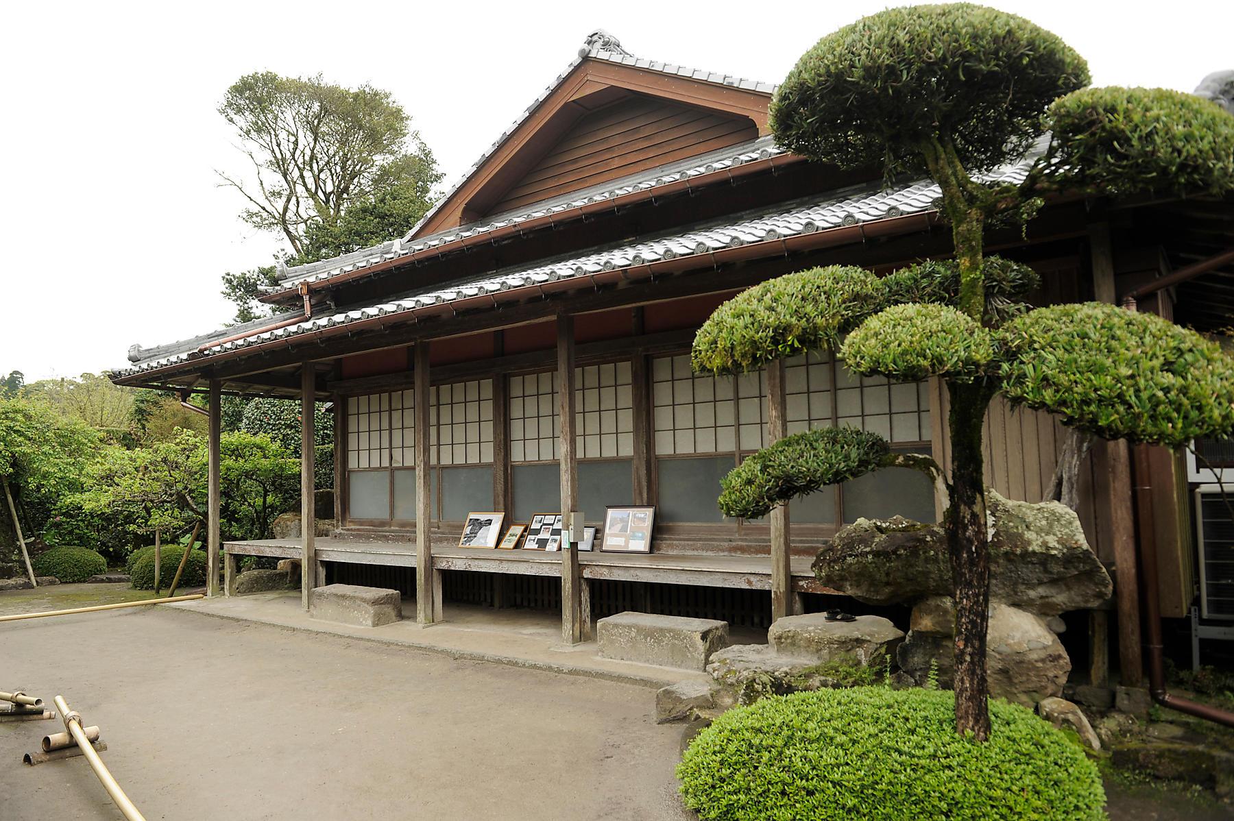 Maison Japonaise Traditionnelle Construire l'essentiel du japon